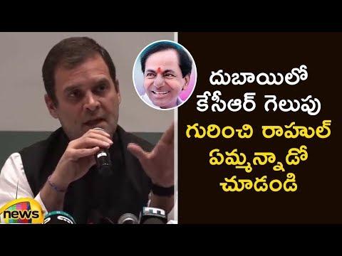 Rahul Gandhi Sensational Comments On KCR's Victory In Telangana Elections|Rahul Gandhi Latest Speech