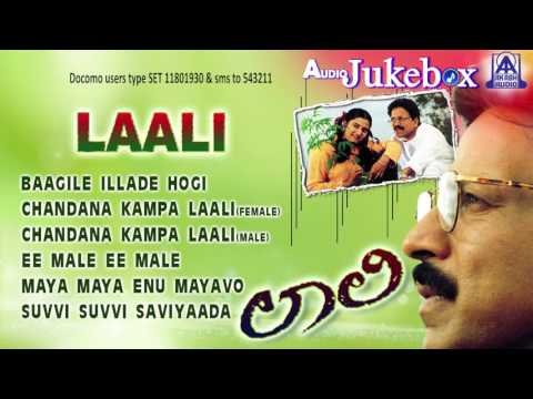Laali I Audio Jukebox I Vishnuvardhan,Mohini I Akash Audio