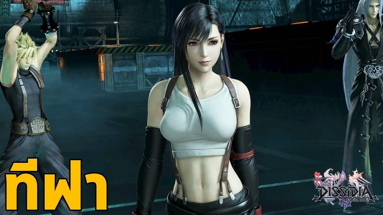 Tifa Lockhart Dissidia Final Fantasy Nt Final Fantasy 7 Gameplay