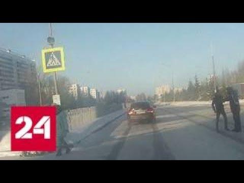 Челнинец ударил пенсионера, которого едва не сбил на переходе - Россия 24