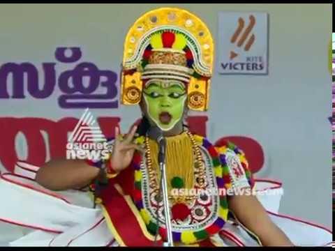 58th Kerala School Kalolsavam 2018   9 Jan 2018 Special Report