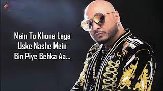 Ek din use bhula dunga....new sang 2020..full sang