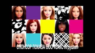 Markwins Barbie Наборы детской декоративной косметики