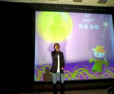 berkeley karaoke I