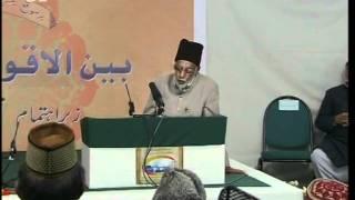 Moshaairah - Evening of Urdu Poetry - Islam Ahmadiyya