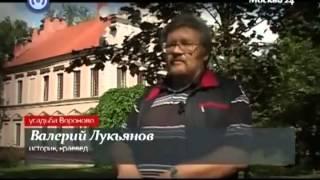 """Сюжет из новостей о усадьбе """"Вороново"""""""