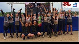 КМС на Гонке Героев ( KMC on the race of heroes)(, 2015-09-30T10:43:42.000Z)