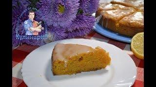 Морковный пирог.  Простой и вкусный рецепт в духовке