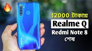 Realme Q - Details review | Redmi Note 8 killer | SD 712, 48mp quad camera in 12k