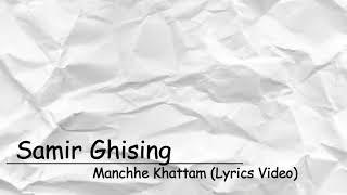 Vten Manche khattam official in ( lyrics)