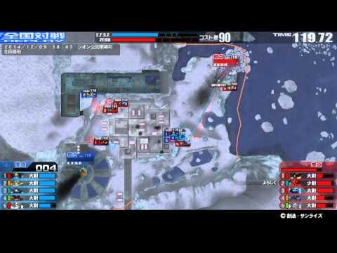 戦場の絆 14/12/09 18:43 北極基地...