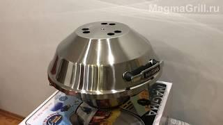 Круглый гриль-газовая плита для катера Magma MARINE KETTLE 3 (обзор)
