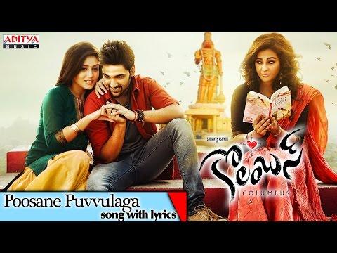 Poosane Puvvulaga Song - Columbus Songs With Lyrics -  Sumanth Aswin, Seerat Kapoor