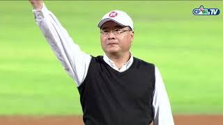 03/16 統一 vs Lamigo 賽前,由台灣運彩代表蔡明哲先生,擔任開球嘉賓