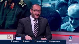 تغطية خاصة حول مقتل قاسم سليماني قائد فيلق القدس الايراني