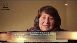 Абас Исрафилов - Герой Армии и фильма Федора Бондарчука