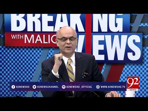 Breaking Views With Malick - 01 September 2017 - 92NewsHDPlus