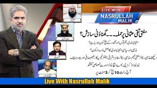 Live With Nasrullah Malik | Full Program | 22 march 2019 | Neo News