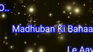 Bagon K har Phool Ko Apna Samjhe Bagwan