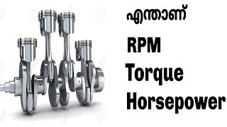 Download What is RPM, Torque and Horsepower | Malayalam Videos | Informative Engineer | Mp3 and Videos