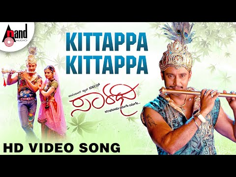Kittappa Kittappa movie from the Saarathee