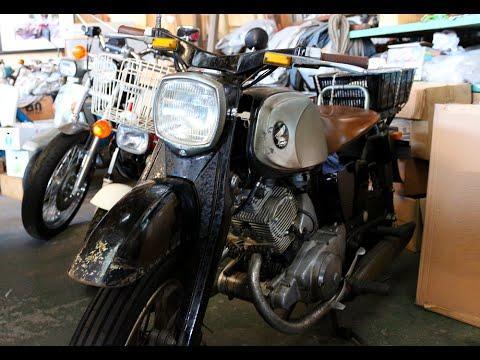 Honda Benly C92 【ホンダ ベンリィ 125cc】