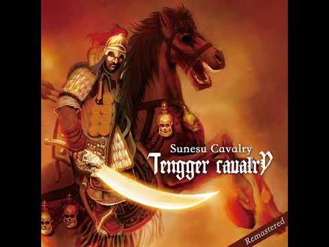 Tengger Cavalry - 02 - War Horse (2012 Version)
