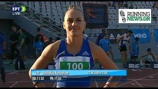 Πανελλήνιο Πρωτάθλημα 2017 100 μέτρα: 1η Κεραμιδά, 2η Μπελιμπασάκη, 3η Κατερίνα Δαλάκα