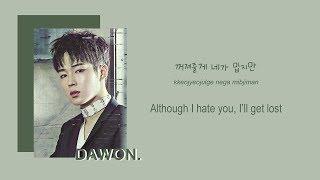 SF9 (에스에프나인) - EASY LOVE (쉽다) (color coded Han/Rom/Eng) lyrics