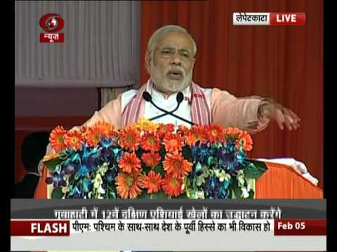 PM's address at the inauguration of Gas Cracker Project in Lepetkata, Dibrugarh