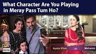 Ayeza Khan: What Character Are You Playing in Meray Pass Tum Ho?