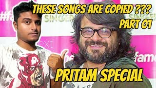 Copied bollywood songs | plagiarism in bollywood music | pritam special | part 01