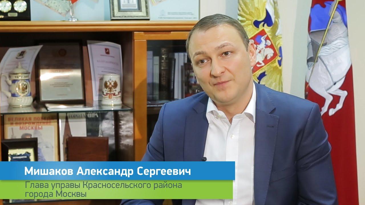 Глава управы красносельского района