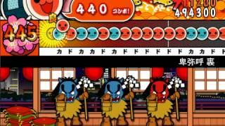 beatmania IIDX 16 EMPRESSより「卑弥呼」です。 おに裏☆10(☆11下位) ...