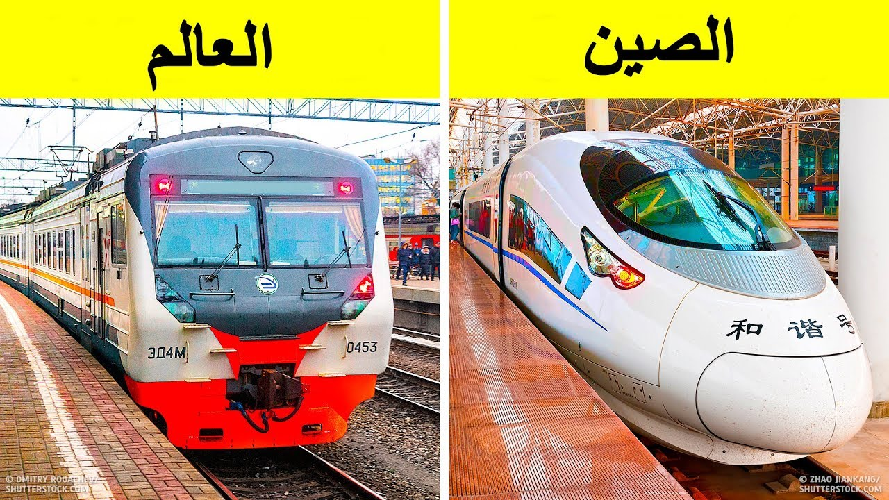 لما تعتبر الصين الرقم واحد في إنشاء السكك الحديدية فائقة السرعة