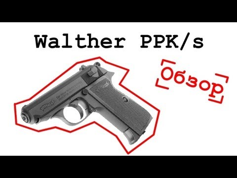 Disassembly Walther Ppk Umarex Walther Ppk-s