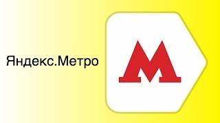 Тупости Яндекс.Метро screenshot 4