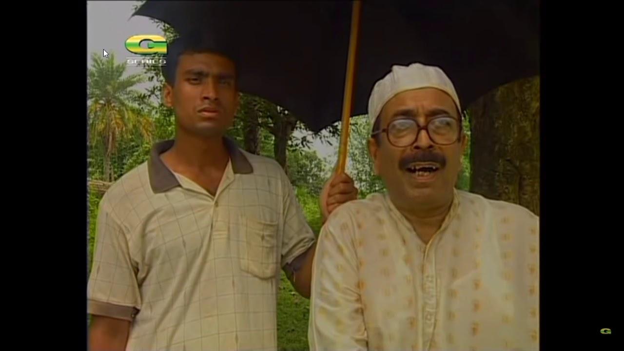 Download 30 Ure Jai Bok Pokkhi   উরে যায় বক পক্ষী   Episode 01 13   Shaon   Farukh Ahmed   Masum Aziz     You