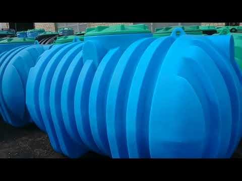 Пластиковые подземные накопительные емкости для канализации