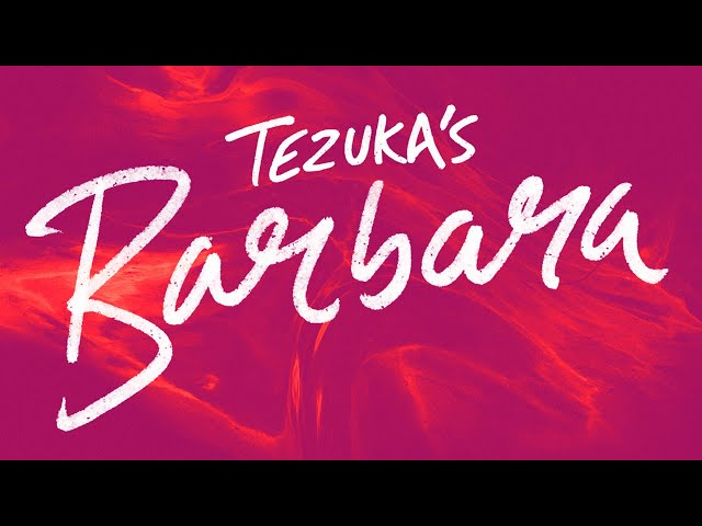 """Tezuka's Barbara"" teaser trailer 「ばるぼら」予告編 短いVER"
