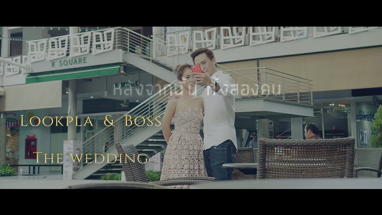 Wedding Short film K.Lookpla+Boss