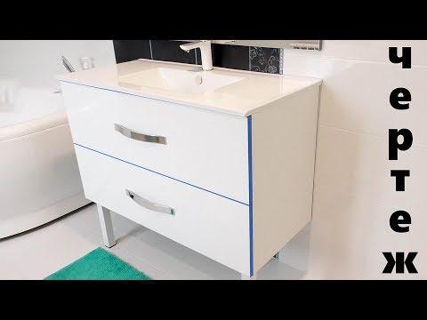 Как собрать тумбу под раковину в ванной самостоятельно
