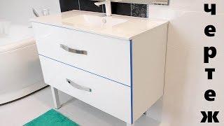 Как сделать тумбу в ванную комнату | Тумбу под раковину своими руками DIY