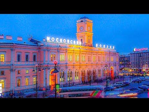 A Walk Around Moskovsky Railway Station, St. Petersburg, Russia