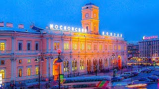 A Walk Around Moskovsky Railway Station, St. Petersburg, Russia