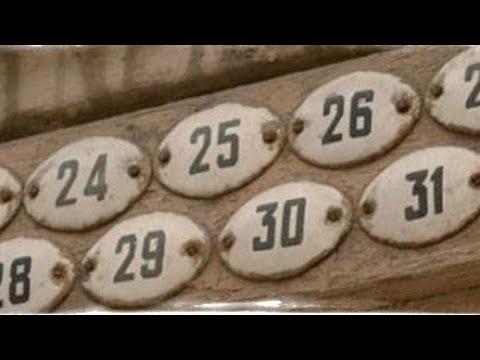 выбираем номер квартиры