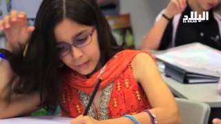 فتح أول مدرسة أمريكية في الجزائر  -el bilad tv -