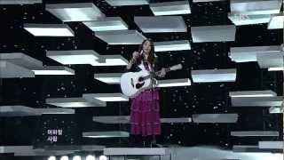 Gambar cover Jiyoung (KARA)- Wanna Do @ Solo Debut Stage (16 Dec,2012)