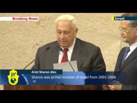 Ariel Sharon Dies: Former Israeli Prime Minister and military leader passes away in hospital aged 85