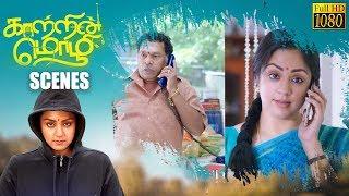 Vijayalakshmi plays a prank on the store owner || Kaatrin Mozhi Tamil Movie || Jyothika, Vidharth